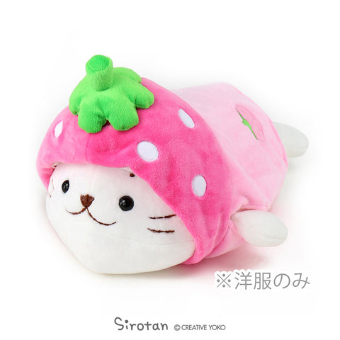 Sirotan Large Mascot Cover - Strawberry