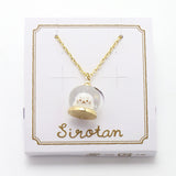 Sirotan Necklace