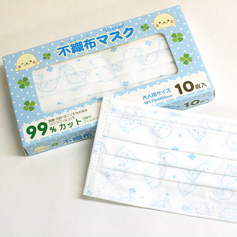 Sirotan Disposable Face Mask