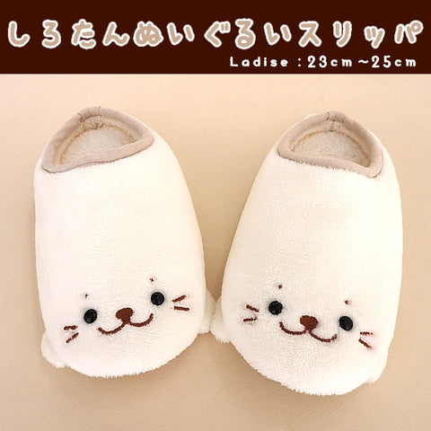 Sirotan Bedroom Slippers