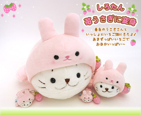 Sirotan Mascot - Strawberry Rabbit (2 sizes)