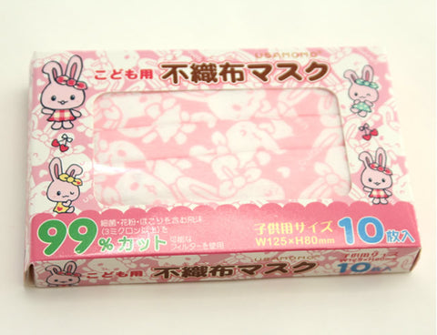 Usamomo Disposable Face Mask
