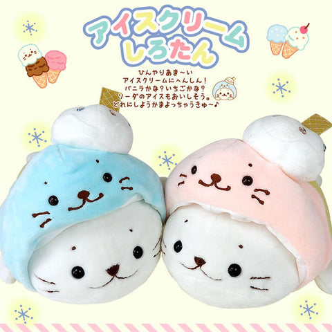 Sirotan Large Mascot Cover - Ice Cream (2 designs)