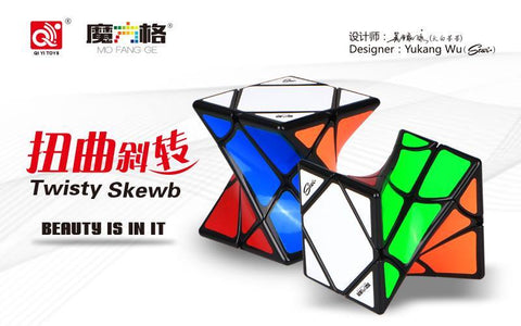 Qiyi Twisty Skewb TWISTY PUZZLE