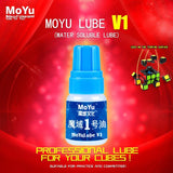 MoYu Lube V1 5ML Speed Cube Lubricant
