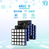 YJ MGC5 Magnetic Speed Cube