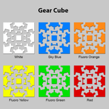 Sticker Set Gear Cube