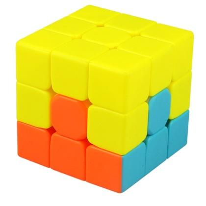 Beginner Rubik's Cube [Easy to solve Cube]