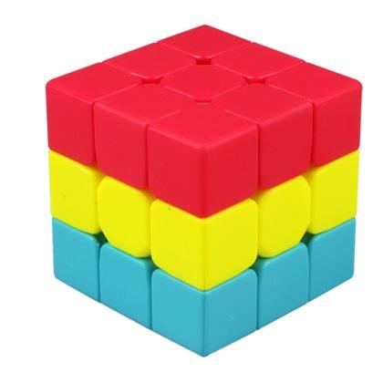 QiYi Sandwich 3x3 Beginner Speed Cube