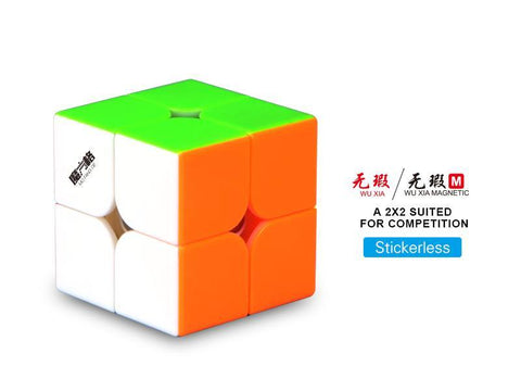 QiYi WuXia M 2x2x2 50mm MAGNETIC SPEED CUBE