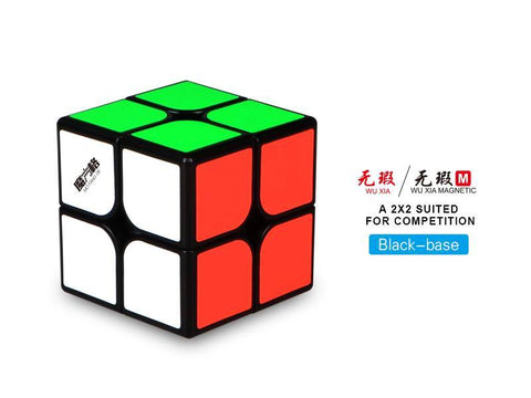 QiYi WuXia 2x2x2 50mm SPEED CUBE