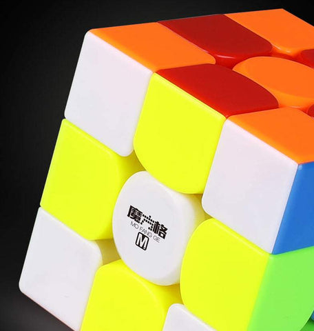 The New QiYi Wuwei M Magnetic Speed Cube