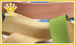 Polyester Thin Knit Tape (SIC-105)