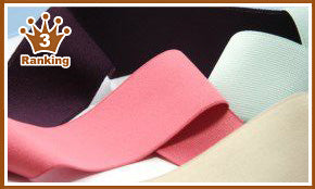 Airy Knit Stretch Ribbon (SIC-5560)
