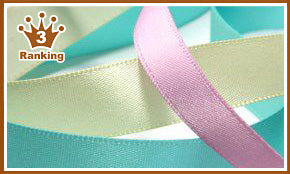 Polyester Single-Face Satin Ribbon (SIC-120)