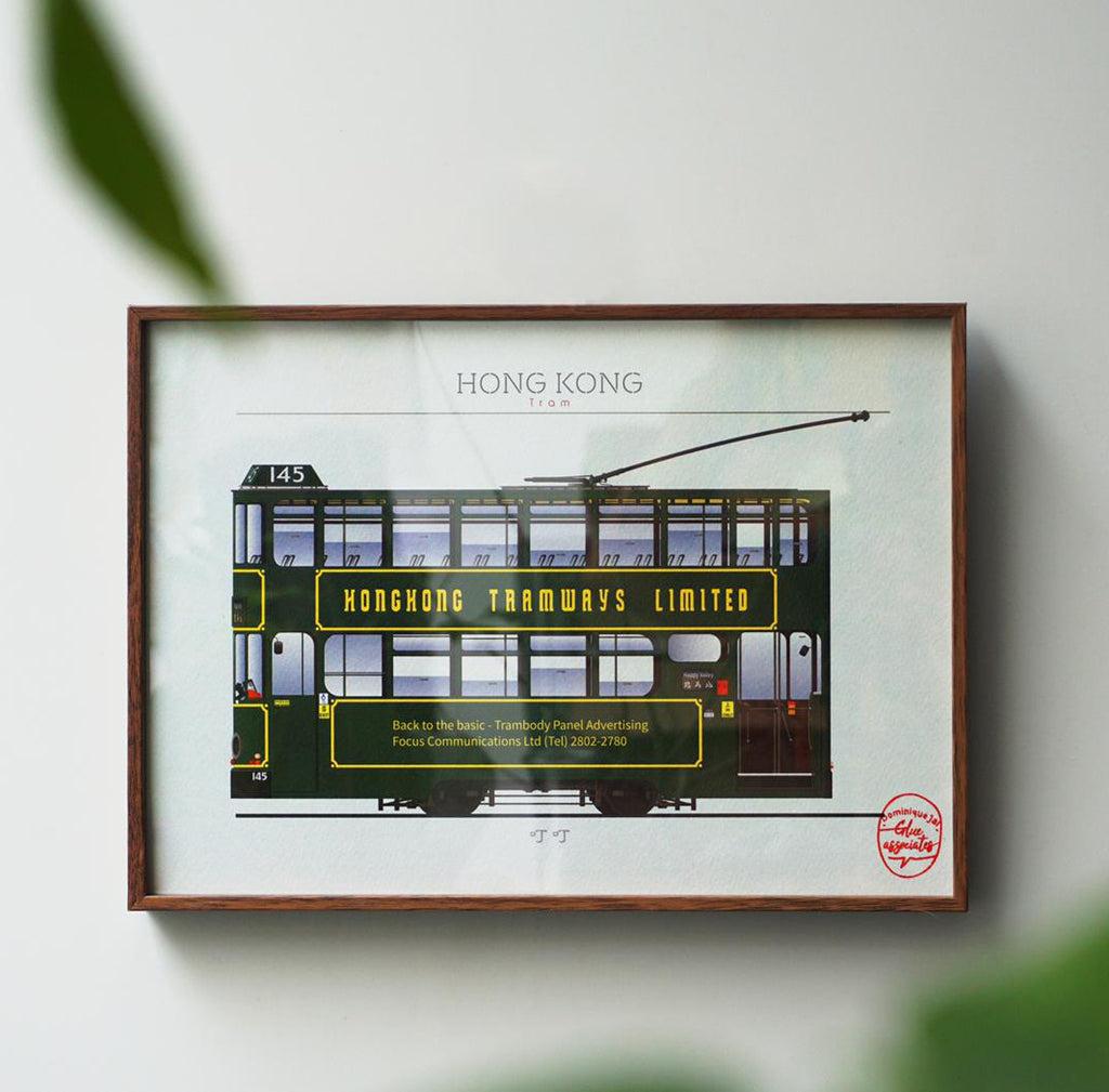 Hong Kong Transportation Picture with Frame - Tram