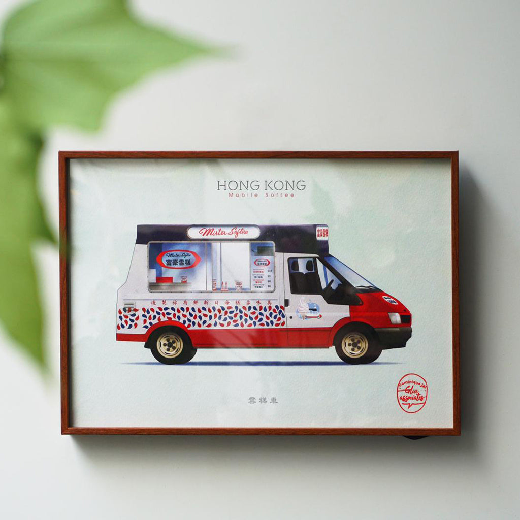 Hong Kong Transportation Picture with Frame - Mobile Softee
