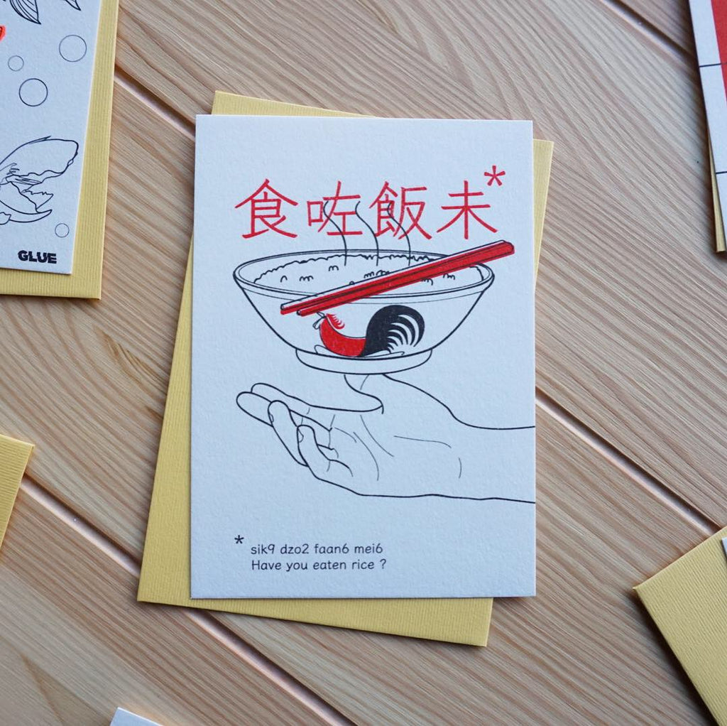 "Glue Riso Printed Cards - ""Have you eaten rice?"" Rice Bowl"