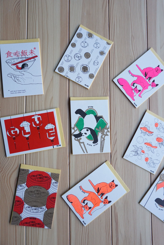 GLUE Riso Printed Card - Hong Kong Coins