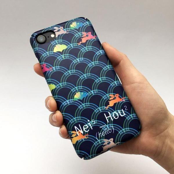 "GLUE original ""Nei Hou"" Rabbit Phone Case"
