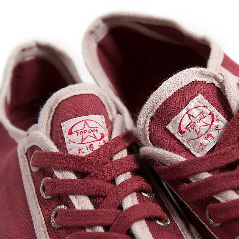 Vintage and Republic Sneaker - Natural Vintage Dye (Red)