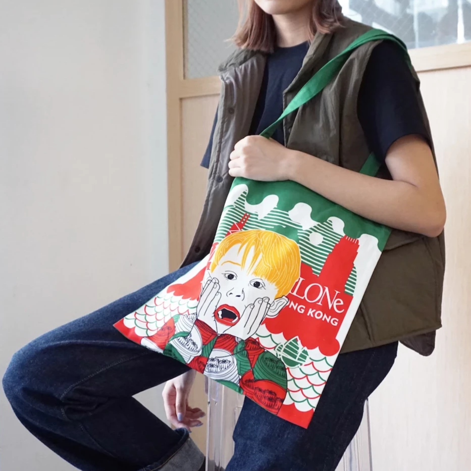 Home Alone (travel alone) tote bag