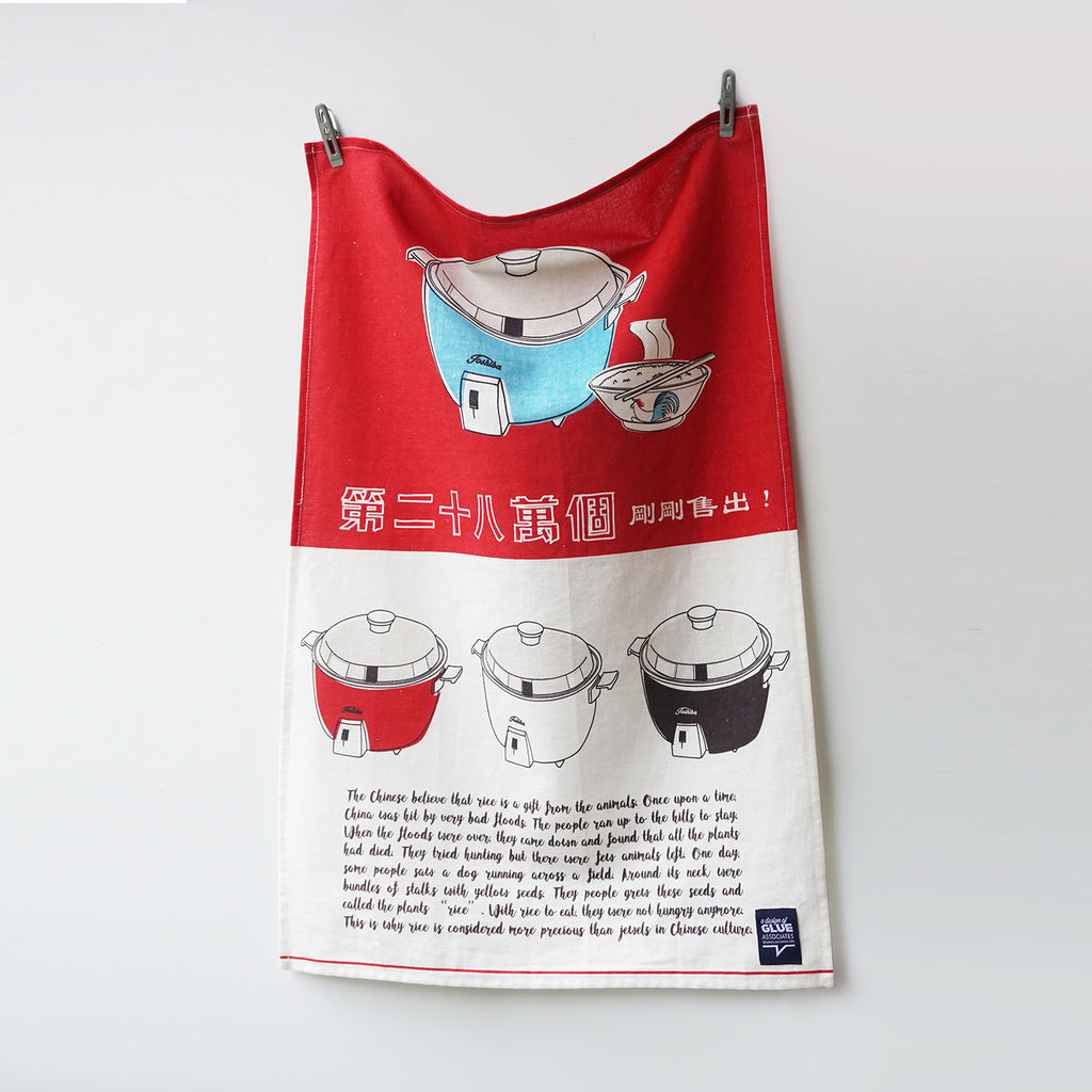 GLUE Tea Towel - Rice Cook