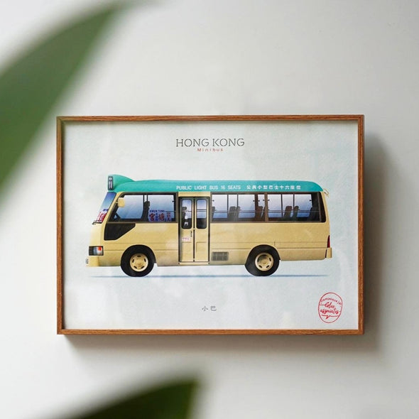 Hong Kong Transportation Picture with Frame - Green Minibus
