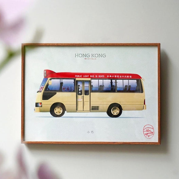 Hong Kong Transportation Picture with Frame - Red Minibus