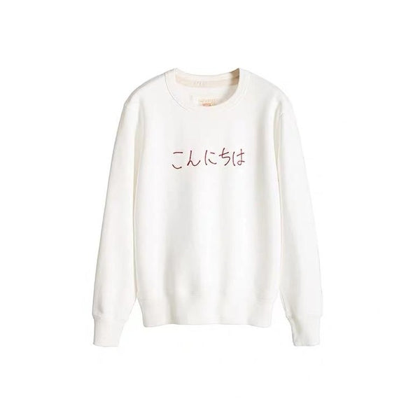 VR Pullover Limited Embroidery Version- Konichiwa