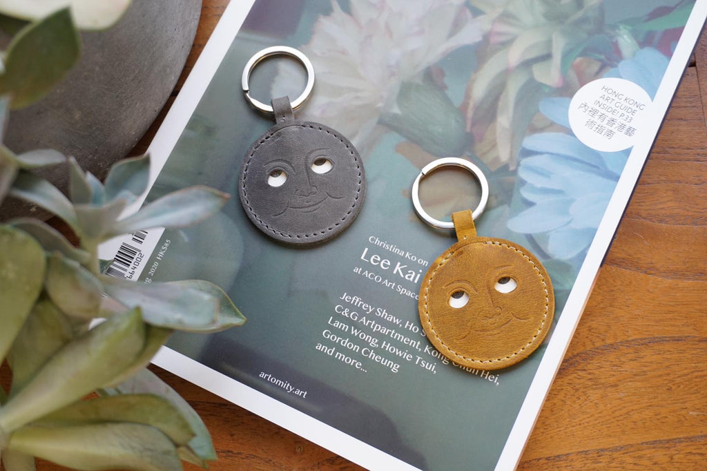 New Moon the emoji keychain