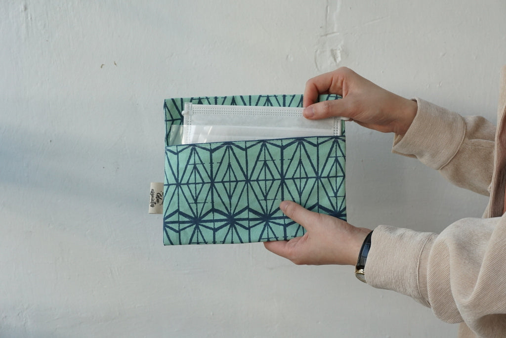 Mask Envelope with Nala Fabric ( Green / Blue )