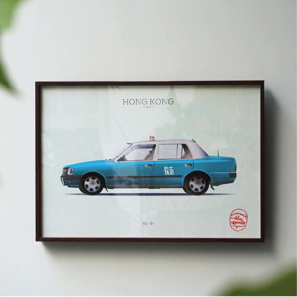 Hong Kong Transportation Picture with Frame - Blue Taxi