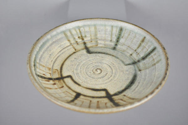 Michael Andersen & Sons Ceramic Bowl