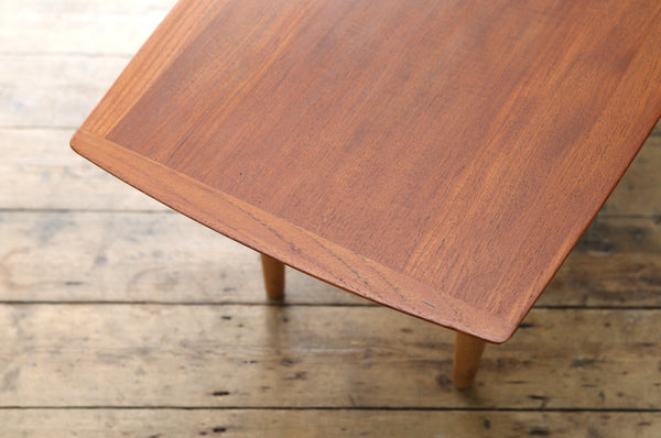 Bovenkamp Coffee Table