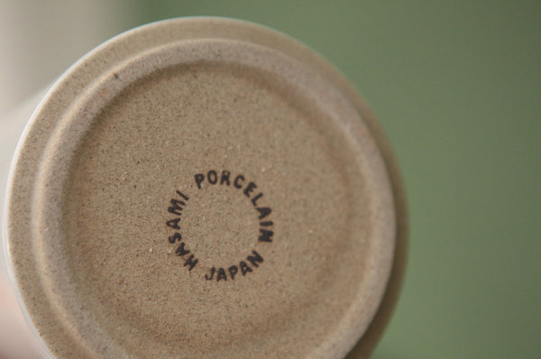 Hasami Porcelain Bottle