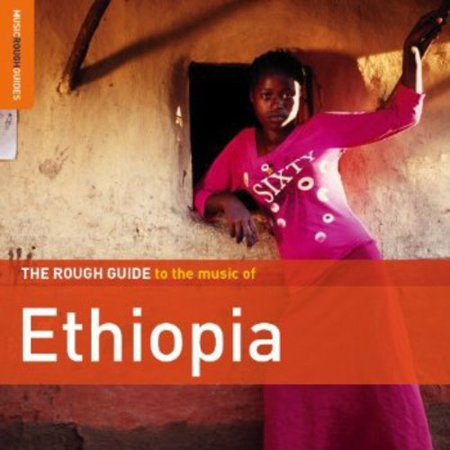 A Rough Guide To Ethiopia