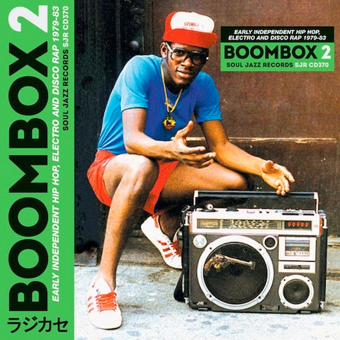 Soul Jazz Records Presents Boombox 2