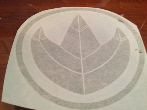 V2 Dragonzord Power Coin Decal