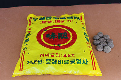 Organic Bonsai Fertilizer Rapeseed Cakes + Beneficial Fungus - New 8 kg Bag