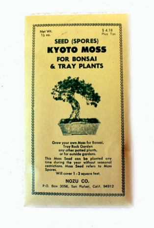 Kyoto Moss Seed Spores Pack