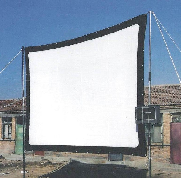 120 in. - 16:9 - Portable Canvas Fabric Projection Screen - Foldable - White with Black Contour - Viewing Area = 2656mm x 1494mm ( 104.5in x 58.8in), Projection Screens & Material, Various - TiGuyCo Plus