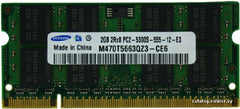 2GB DDR2 PC2-5300S (667Mhz) SODIMM Memory - Samsung - M470T5663QZ3-CE6 - USED - PULLED