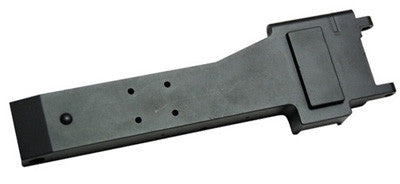 CA M249 Metal Feed Tray Cover