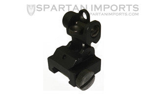 APS Folding Battle Sight Rear