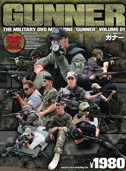 Gunner DVD Magazine Vol 1