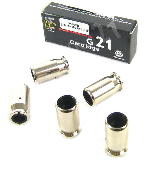 Marushin G21 8mm GBB Shells (5 pack)