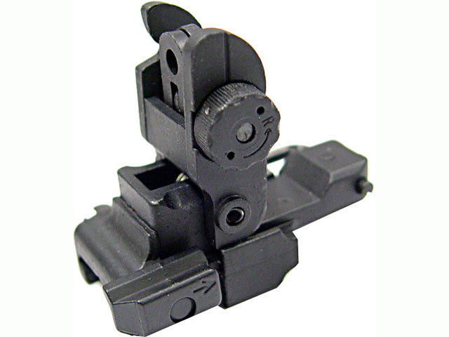 JG Flip Up Rear Sight