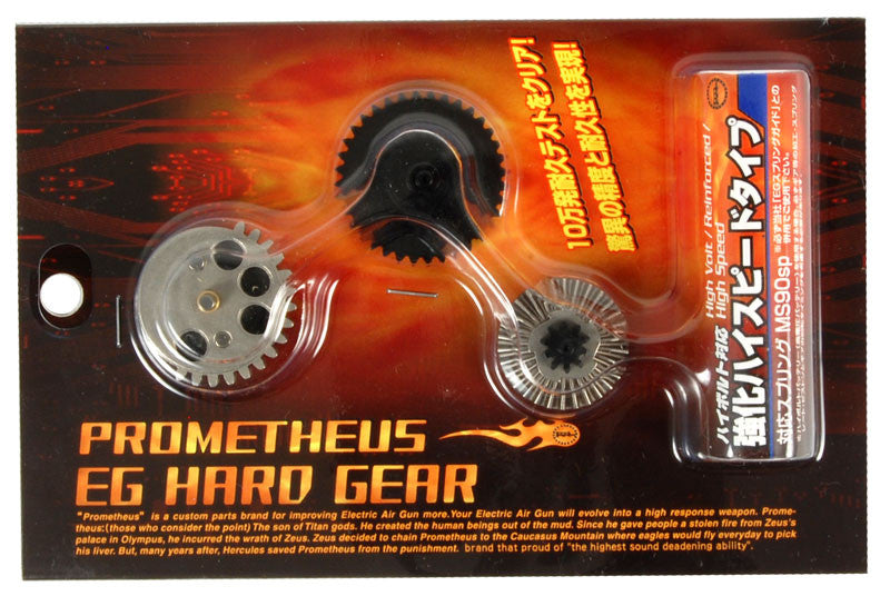 EG Hard Gear Set, High Speed, M100