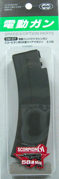 TM VZ61 Skorpion Standard Magazine